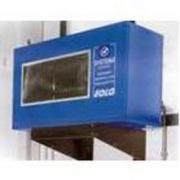 Generator de aer cald Eolo